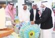 تعليم الباحة يحتفي باليوم العالمي للغة العربية