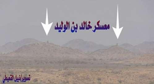 المعارك تحاصر معسكر خالد والحوثيون يحاولون تخفيف الضغط ب11 باليستي (تفاصيل)