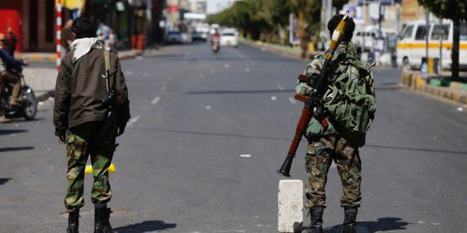 اعلان حالة الطوارئ القصوى في العاصمة صنعاء .. ما الذي سيحدث !؟