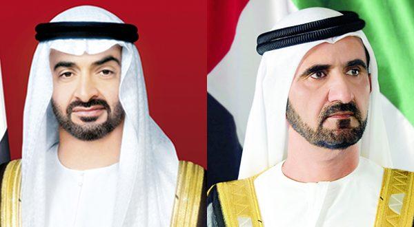 عاجل.. محمد بن راشد يفاجئ العالم ويعلن عن تغييرات جذرية كبرى في الإمارات (تفاصيل)