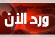 في مفاجأة مدوية …الكشف عن القائد الكبير الذي رسم كل الخطط العسكرية للحوثيين ..واين يتواجد الان ؟