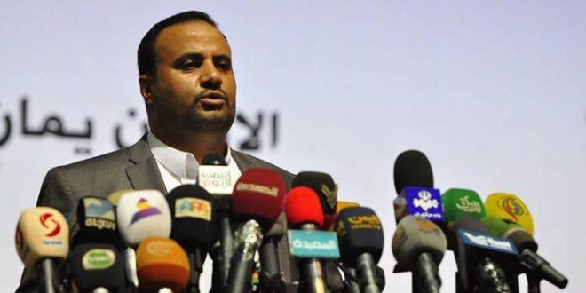 عاجل: الحوثي يعلن رسميا انهزام قواته في الحديده ويقوم بهذه الخطوة المرتبكة