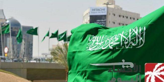 السعودية في المركز التاسع عالميًا بين الدول الأكثر قوة