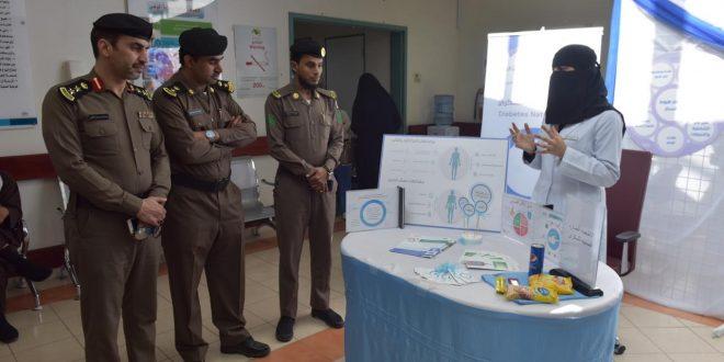 """العيادات الشاملة لقوى الأمن تنظم حملة توعوية لداء """"السكري """""""