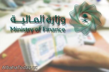 غداً الثلاثاء.. توقعات بإقرار الميزانية العامة للدولة للعام 2019
