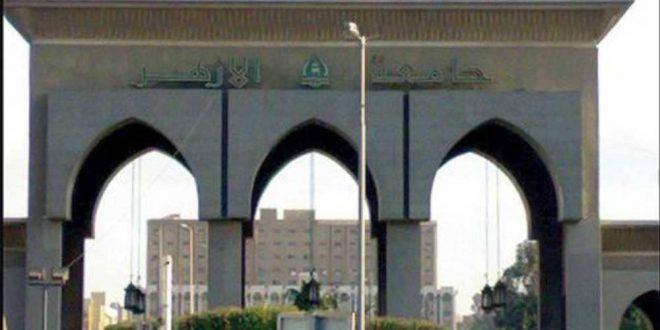 """جامعة الأزهر تصدر قرارها النهائي بشأن """"طالبة فيديو الحضن"""""""