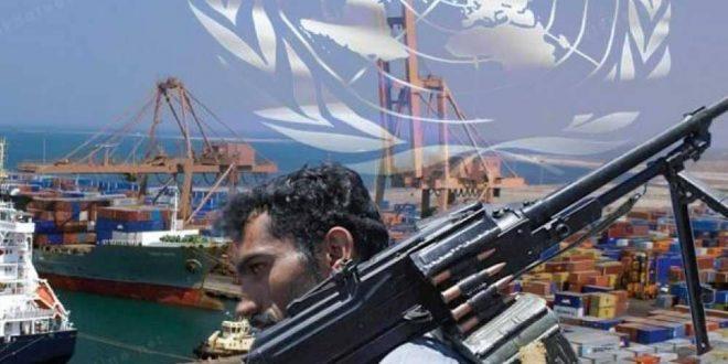 ترقب يمني لانسحاب ميليشيات الحوثي من موانئ بالحديدة