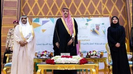 أمير الباحة يرعى ملتقى جمعيات التنمية الأسرية بالمملكة
