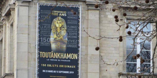 """""""كنوز الفرعون"""" ووزير الآثار المصري إلى باريس"""