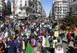 الجزائر: تظاهرات جديدة احتجاجا على رسالة بوتفليقة