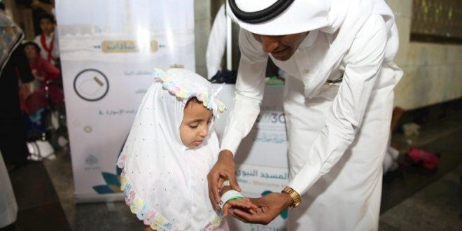 طفلك محل اهتمامنا.. فعالية من شؤون المسجد النبوي لصغار السن