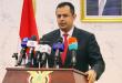 الحكومة اليمنية: لن نسمح لميليشيا الحوثي بتدمير اقتصاد بلادنا