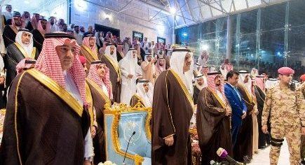الأمير حسام بن سعود يطلق فعاليات صيف الباحة 40