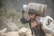 السعودية: آن الأوان للأزمة اليمنية أن تنتهي