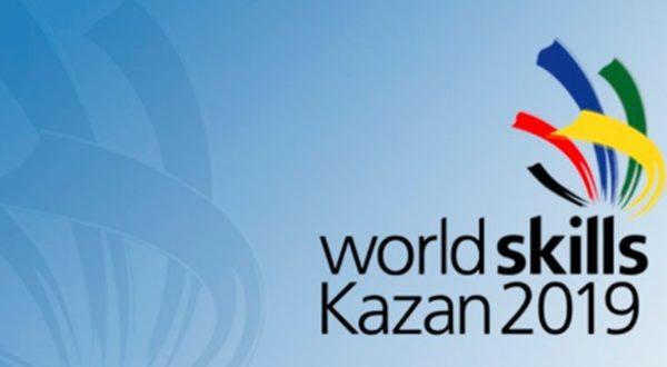 سعوديون يشاركون في المسابقة العالمية للمهارات بروسيا