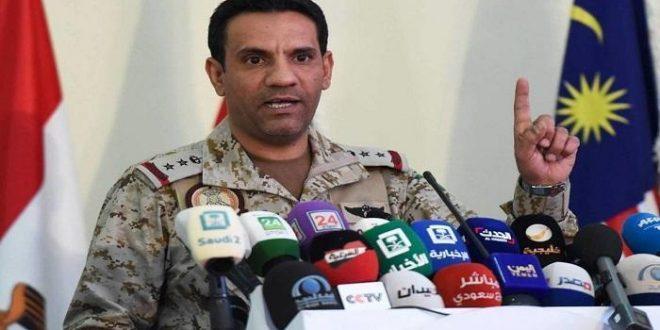 التحالف يبدأ عملية نوعية ضد أهداف عسكرية حوثية في صنعاء