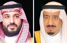 خادم الحرمين وولي العهد يهنئان ملك المغرب