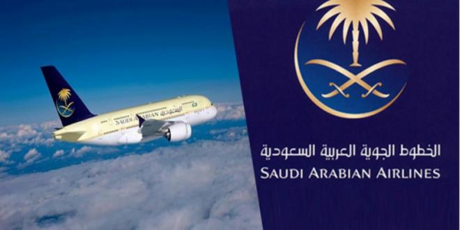 """""""الخطوط السعودية"""" : تخفيض 50% على تذاكر المعاقين والمتبرعين بالكبد والكلى"""