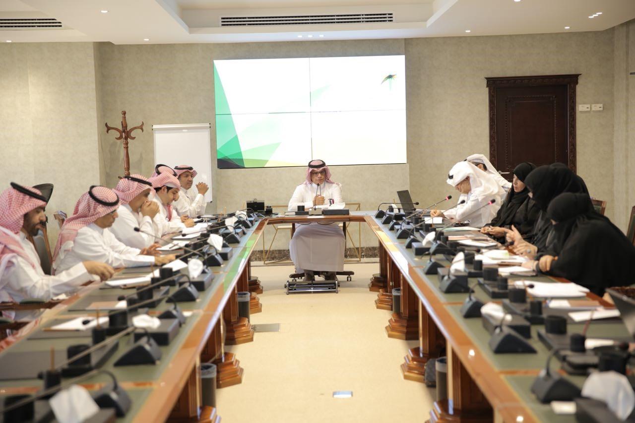 نتيجة بحث الصور عن فرع وزارة العمل والتنمية الاجتماعية بمنطقة الباحة