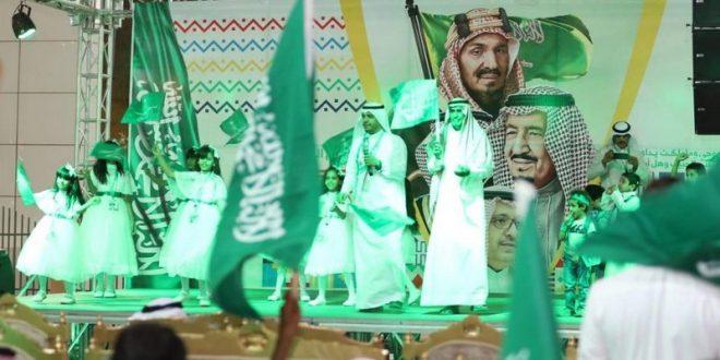 محافظ غامد الزناد يدشن فعاليات الاحتفال باليوم الوطني الـ89