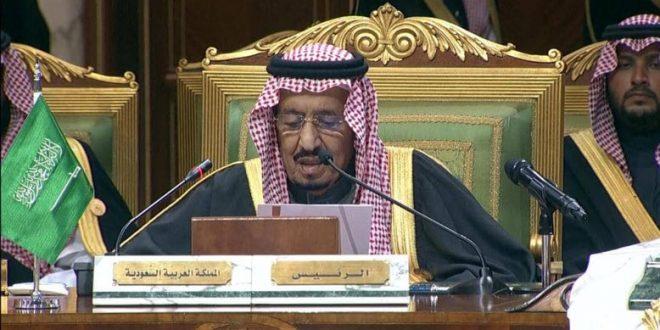 البيان الختامي للقمة الخليجية: التحديات التي تمر بها المنطقة تؤكد أهمية تعزيز آليات التعاون