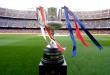 نتائج قرعة دور الـ16 لكأس ملك إسبانيا