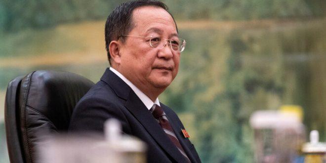 تقرير: إعفاء وزير خارجية كوريا الشمالية من منصبه