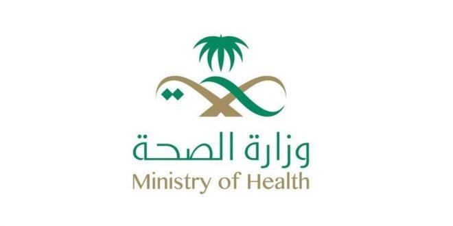 الصحة السعودية: لا خطورة من استلام الطرود البريدية من الصين
