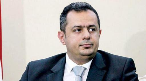 رئيس الوزراء اليمني يقيل وزير النقل ويكلف نائبه بمهام الوزارة