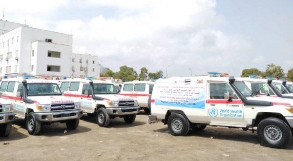 الصحة اليمنية تعلن استلام 81 سيارة إسعاف و6 عيادات متنقلة