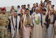 عاجل ثاني محافظة شمالية بعد البيضاء تعلن النفير العام لمواجهة الحوثيين.. صور