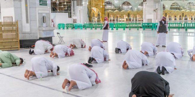 شاهد بالصور .. الاستعدادات الاحترازية بمساجد محافظات مكة