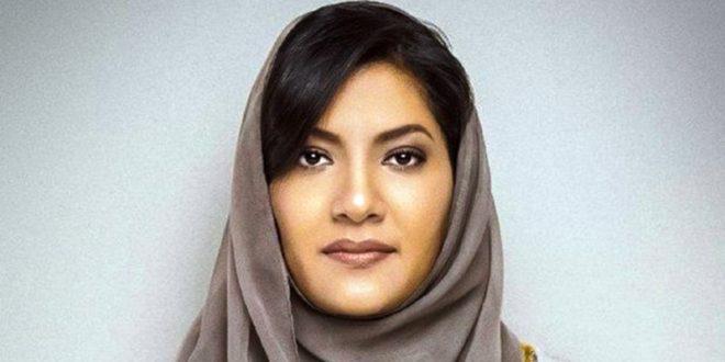 ترشيح الأميرة ريما بنت بندر لعضوية اللجنة الأولمبية الدولية