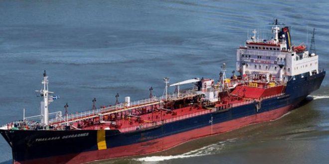 واشنطن: مسلحون إيرانيون اختطفوا السفينة «أسفلت برنسيس» واستولوا على أشياء منها